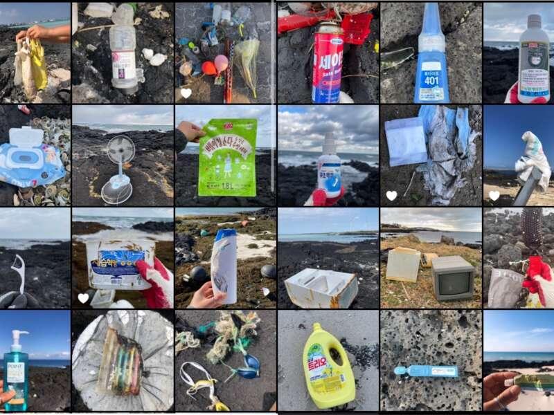 Grid sea waste